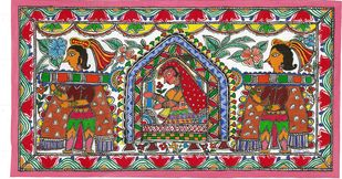 Madhubani - Doli and vidaai Digital Print by Jyoti Mallick,Folk