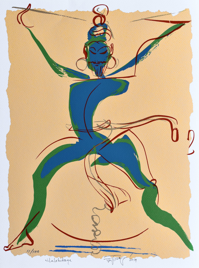 Nilalohitaya by Jatin Das, Expressionism Printmaking, Serigraph on Paper, Beige color