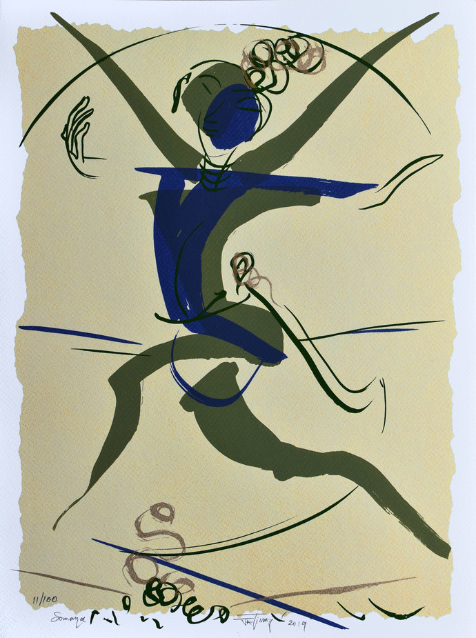 Somaya by Jatin Das, Expressionism Printmaking, Serigraph on Paper, Beige color