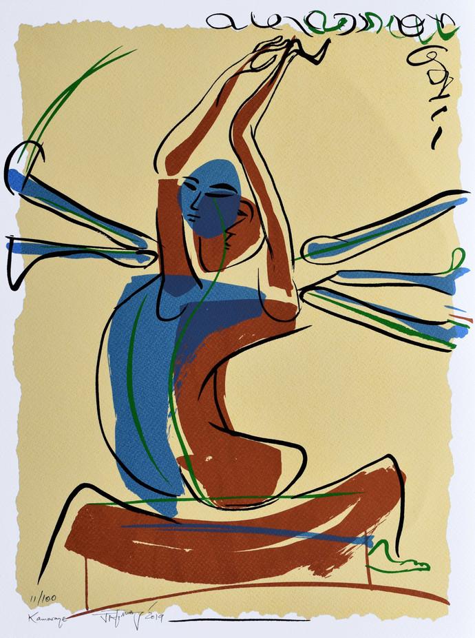Kamaraye by Jatin Das, Expressionism Printmaking, Serigraph on Paper, Beige color