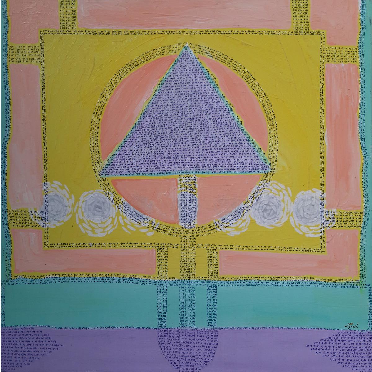 Ram ii by Jignesh Jariwala, Geometrical Painting, Acrylic on Canvas, Arrowtown color