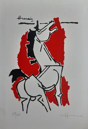 Horse by M F Husain, Expressionism Serigraph, Print on Canvas, Bud color