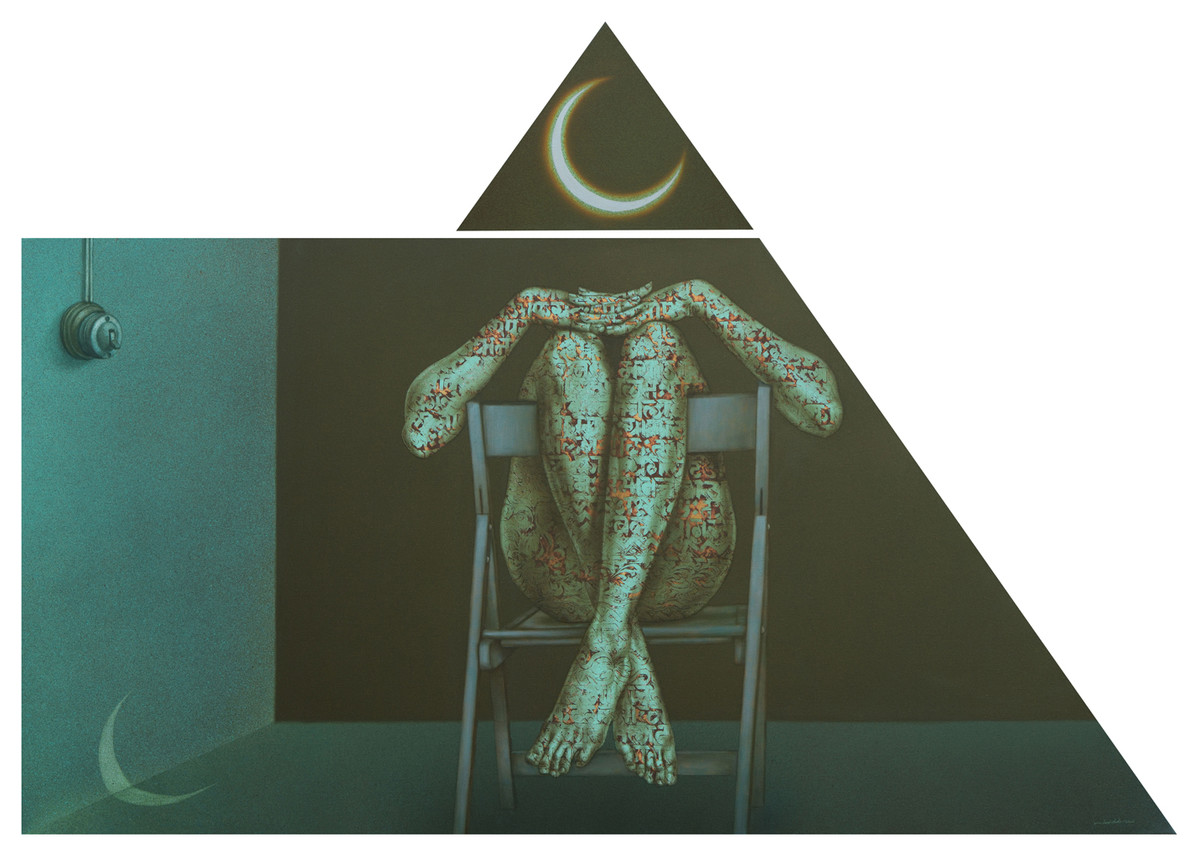 Moon Light by Nilesh Ravindra Vede, Expressionism Painting, Acrylic on Canvas, Lunar Green color