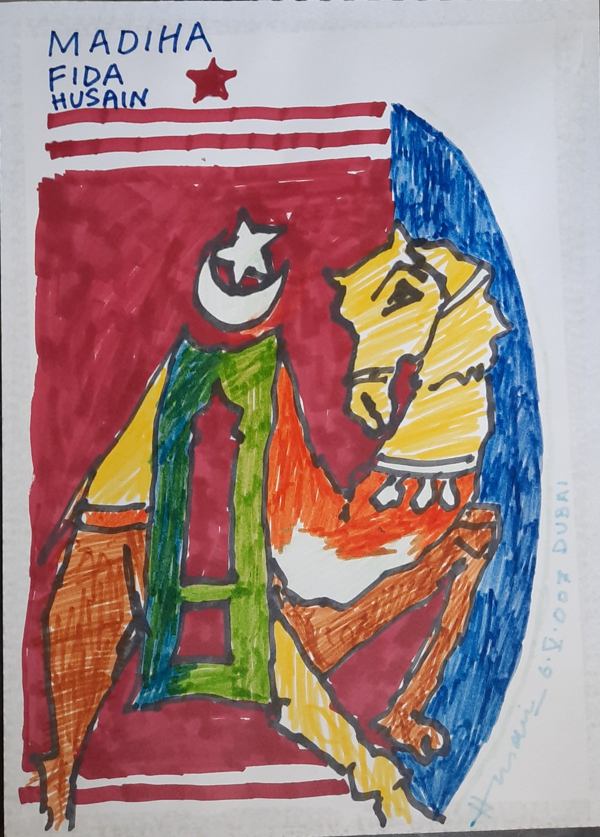 Untitled by M F Husain, Expressionism Drawing, Color Pencil on Paper, Sanguine Brown color