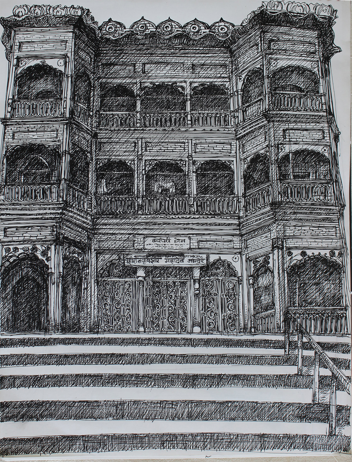 Temple at Kedar Ghat by Rosy Singh, Illustration Drawing, Pen & Ink on Paper, Tuna color