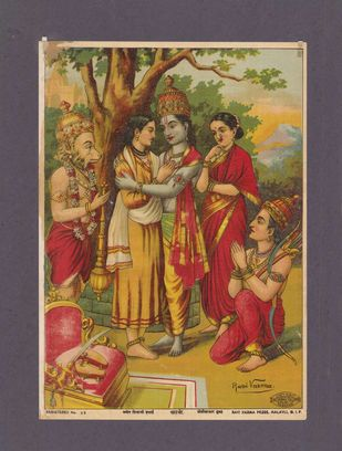 Bharat Bhet(1/1) by Raja Ravi Varma, Traditional Printmaking, Lithography on Paper, Dorado color
