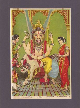 Narsimha(1/1 by Raja Ravi Varma, Traditional Printmaking, Lithography on Paper, Ferra color