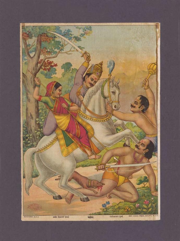 Khandoba(1/1) by Raja Ravi Varma, Traditional Printmaking, Lithography on Paper, Dorado color