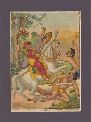 Khandoba(1/1) by Raja Ravi Varma, Traditional Printmaking, Lithography on Paper, Dorado color