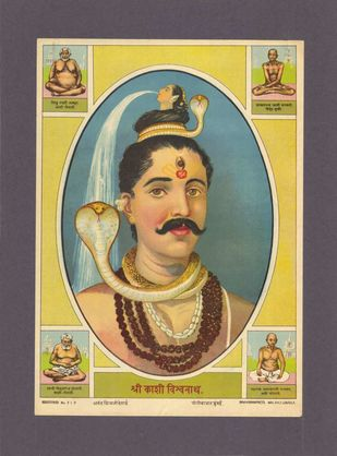 Shree Kashi Vishwanath(1/1) by Raja Ravi Varma, Traditional Printmaking, Lithography on Paper, Harvest Gold color