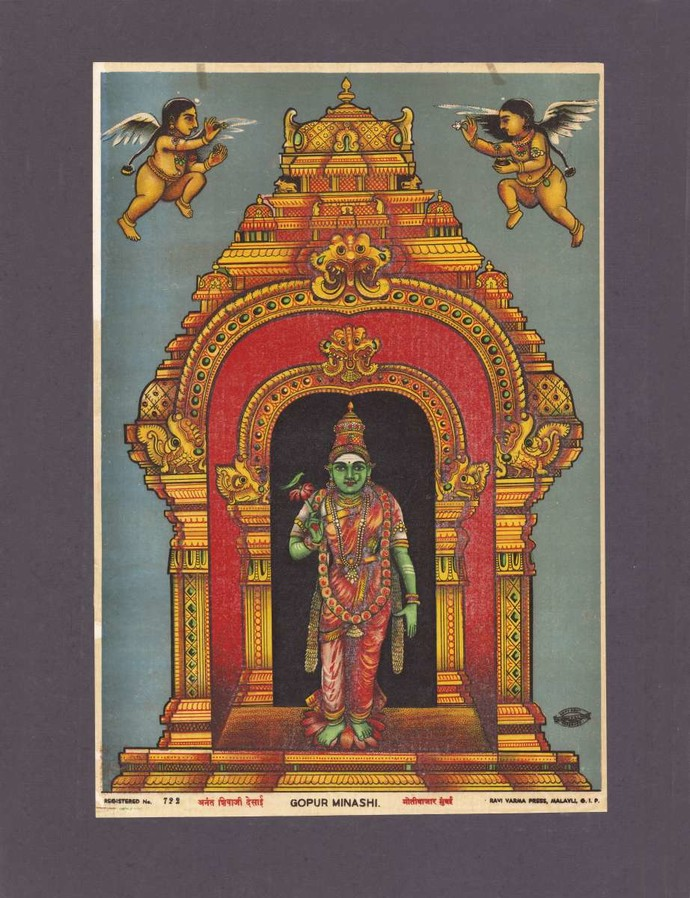 Gopur Minashi(1/1) by Raja Ravi Varma, Traditional Printmaking, Lithography on Paper, Zambezi color