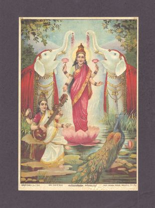 Lakshmisaraswatisanyog(1/1) by Raja Ravi Varma, Traditional Printmaking, Lithography on Paper, Tana color
