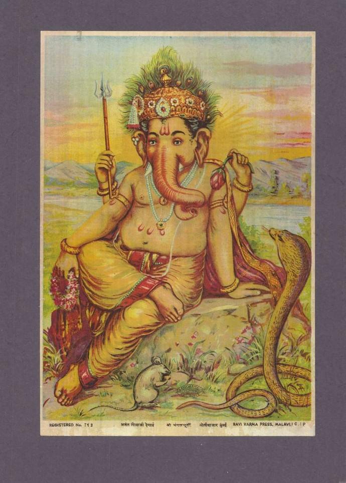 Shree Magal Murti(1/1) by Raja Ravi Varma, Expressionism Printmaking, Lithography on Paper, Dorado color