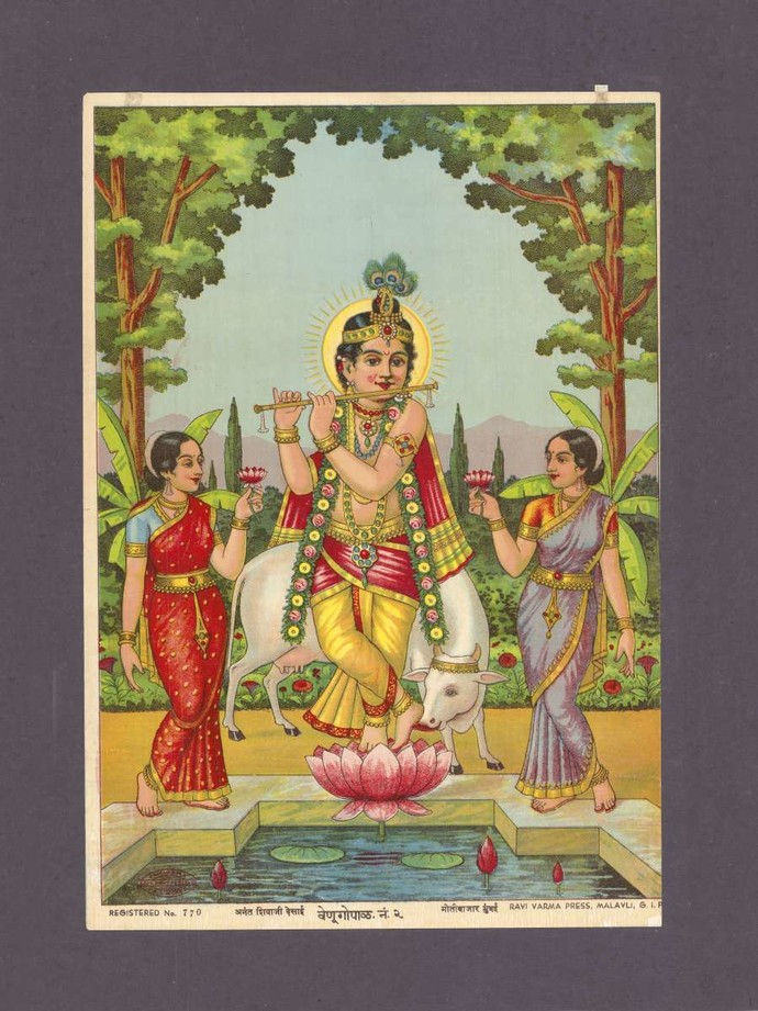 Vainugopal No.2(1/1) by Raja Ravi Varma, Traditional Printmaking, Lithography on Paper, Dorado color