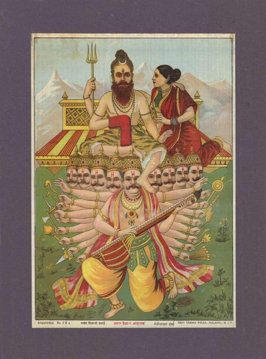 Ravan Kailash Andolan 1 1 By Artist Raja Ravi Varma Abstract Traditional Printmaking Mojarto 281335