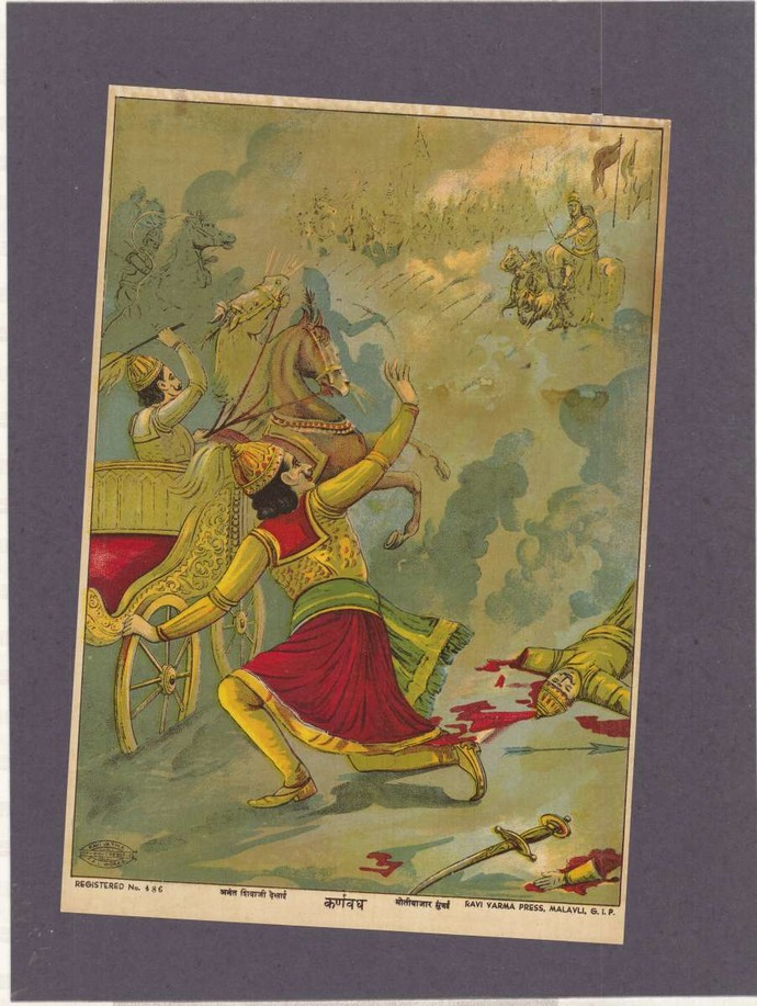 Karanvadh (1/1) by Raja Ravi Varma, Traditional Printmaking, Lithography on Paper, Crocodile color