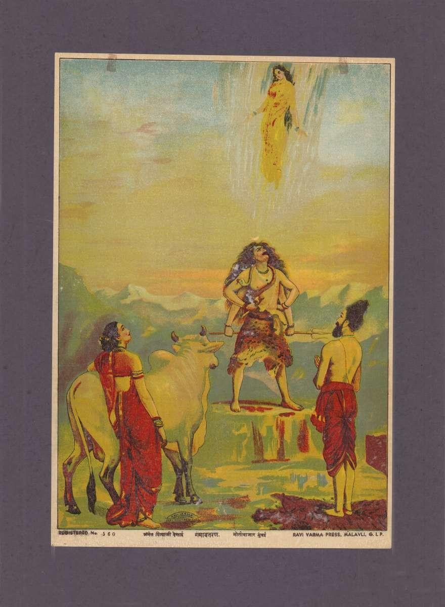 Ganga Avataran (1/1) by Raja Ravi Varma, Traditional Printmaking, Lithography on Paper, Zambezi color