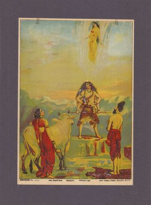 Ganga Avataran (1/1) by Raja Ravi Varma, Traditional Printmaking, Lithography on Paper, Zambezi color