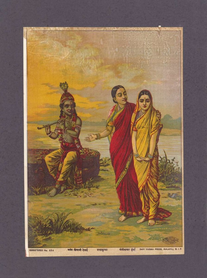 Radhakrishna(1/1) by Raja Ravi Varma, Expressionism Printmaking, Lithography on Paper, Dorado color