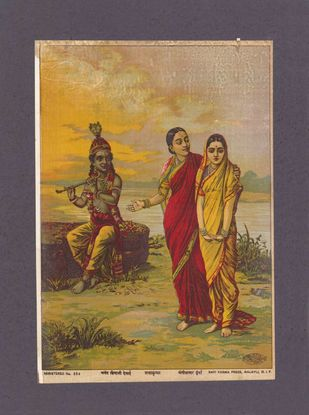 Radhakrishna(1/1) by Raja Ravi Varma, Expressionism Printmaking, Lithography on Paper, Dorado color