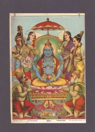 Badrinath(1/1) by Raja Ravi Varma, Traditional Printmaking, Lithography on Paper, Ferra color
