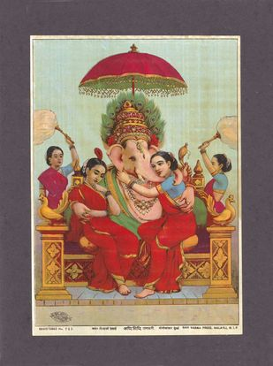 Ridhisidhi Ganapati by Raja Ravi Varma, Traditional Printmaking, Lithography on Paper, Ferra color
