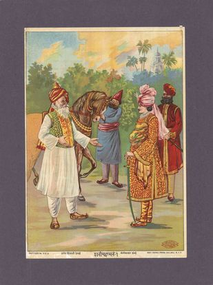 Shani Mahatma No1(1/1) by Raja Ravi Varma, Traditional Printmaking, Lithography on Paper, Zambezi color