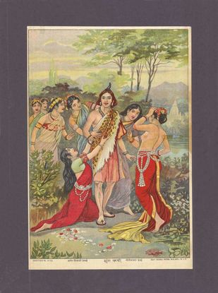 Shrung Rushi(1/1) by Raja Ravi Varma, Traditional Printmaking, Lithography on Paper, Dorado color