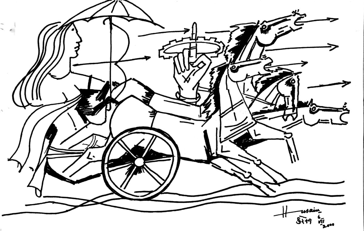 untitled by M F Husain, Expressionism Drawing, Pen on Paper, Concrete color