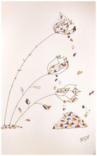untitled Digital Print by Anuj Madan,Minimalism