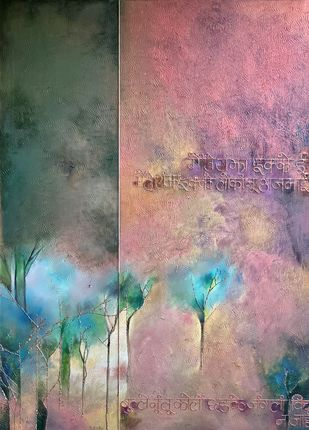 ZAKAT by Geeta Vadhera, Abstract Painting, Oil on Canvas, Pharlap color