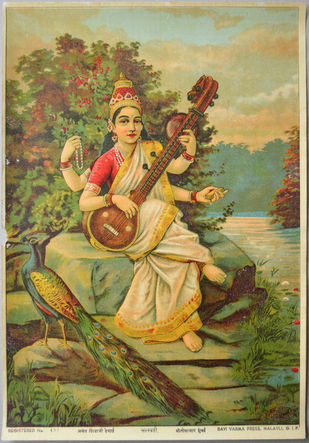 Saraswati by Raja Ravi Varma, Expressionism Printmaking, Lithography on Paper, Barley Corn color