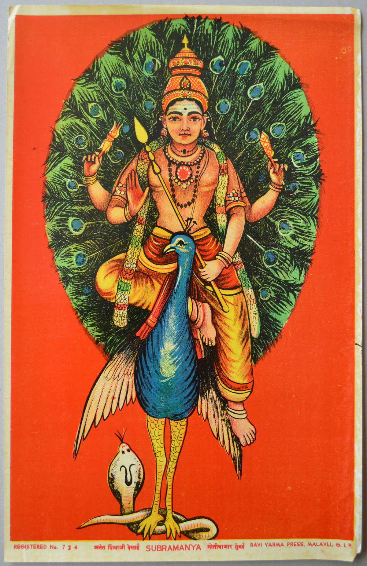 Subramanya by Raja Ravi Varma, Expressionism Printmaking, Lithography on Paper, Cinnabar color