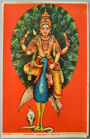 Subramanya by Raja Ravi Varma, Expressionism Printmaking, Lithography on Paper, Cinnabar color