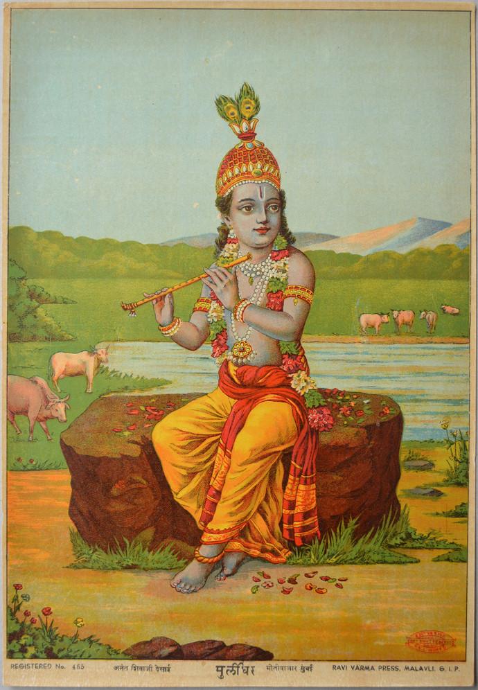 Murlidhar by Raja Ravi Varma, Expressionism Printmaking, Lithography on Paper, Metallic Sunburst color