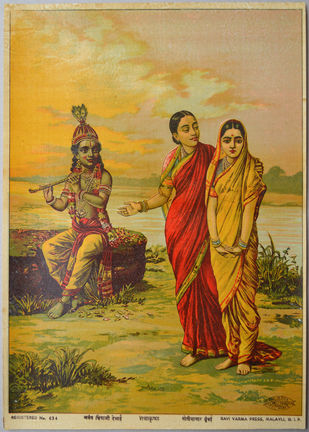 Radha Krishna by Raja Ravi Varma, Expressionism Printmaking, Lithography on Paper, Twine color