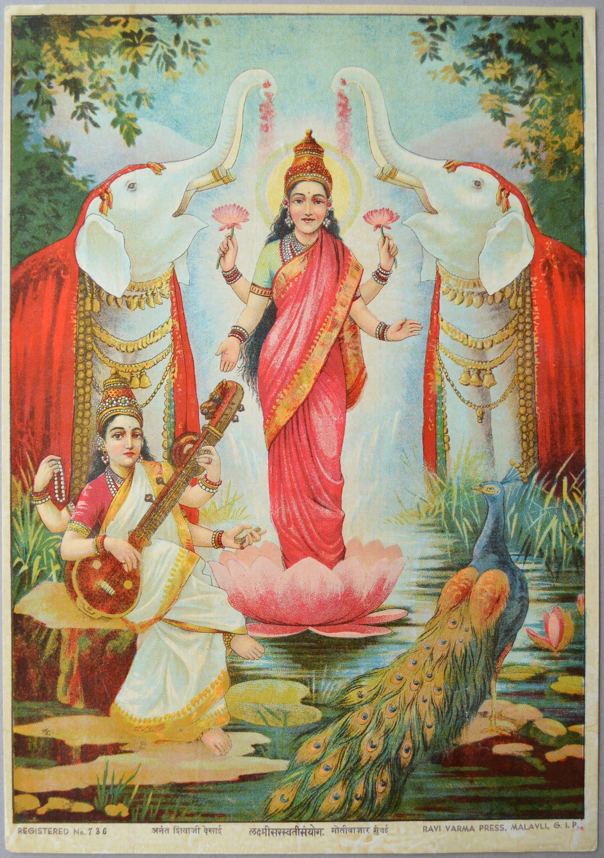 Laxmi Saraswati Sanyog by Raja Ravi Varma, Expressionism Printmaking, Lithography on Paper, Eagle color