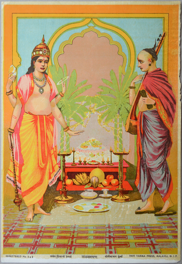 Satyanarayan by Raja Ravi Varma, Expressionism Printmaking, Lithography on Paper, Aztec Gold color