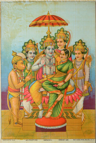 Ram Panchayatan by Raja Ravi Varma, Expressionism Printmaking, Lithography on Paper, Copper color