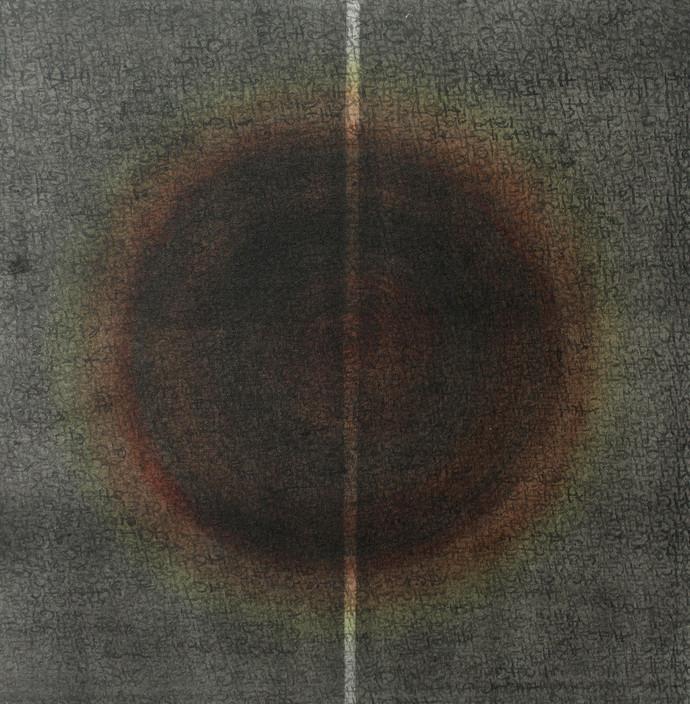 Music of Soul by Pradeep Ahirwar, Geometrical Painting, Mixed Media on Canvas, Armadillo color