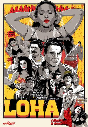 LOHA Poster Vector Art by Rajesh Ghadigaonkar, Pop Art Digital Art, Digital Print on Paper, Licorice color