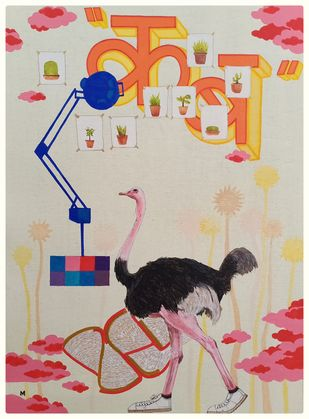 Kab by Himanshu Lodwal, Pop Art Painting, Acrylic on Canvas, Ash color