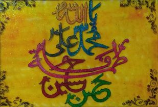 Panjatan - Arabic Inscriptions Series by Rubina Shaiwalla, Art Deco Painting, Mixed Media on Glass, Buttered Rum color