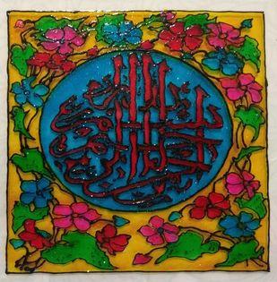 Bismillah hir Rahmin - Arabic Inscriptions Series by Rubina Shaiwalla, Conceptual Painting, Mixed Media on Glass, Leather Jacket color