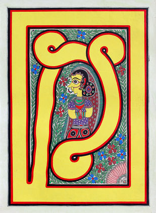 Madhubani Painting by Unknown Artist, Folk Painting, Acrylic on Paper, Olive color