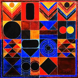 PRAKRITI by S H Raza, Geometrical Digital Art, Digital Print on Canvas, Black color