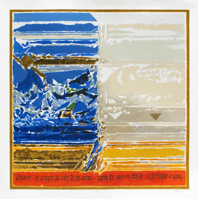 Satya Asatya by S H Raza, Abstract Printmaking, Serigraph on Paper, Silver color