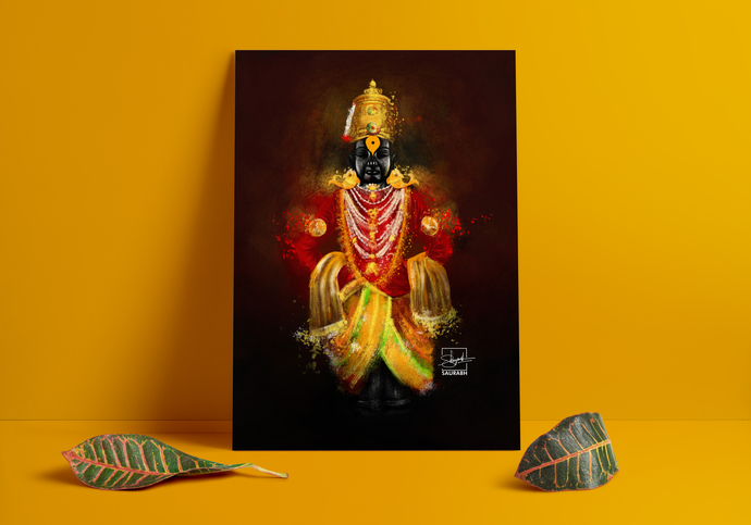 Lord Vitthal Digital Painting by Shreyansh Saurabh, Digital Digital Art, Digital Print on Canvas, Brandy Punch color
