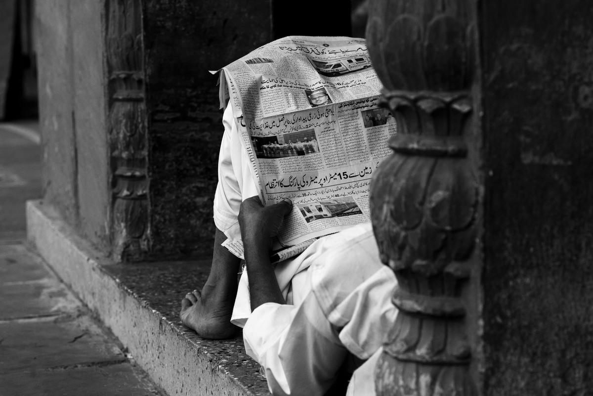 Newspaper inside mosque %2818x12%29